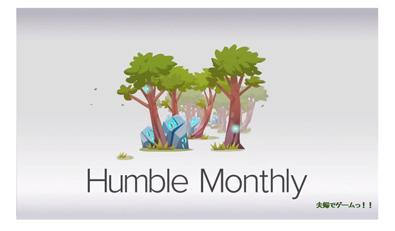 Humble Monthly 画像01